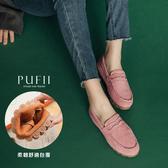 現貨◆ PUFII-鞋子 麂皮軟底彈性豆豆鞋-1111 冬【CP17547】