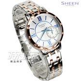 SHEEN SHE-3046SGP-7B 羅馬數字晶鑽女錶 防水手錶 日期顯示 蜜桃金X藍色 SHE-3046SGP-7BUDF CASIO卡西歐