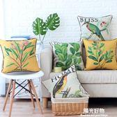 抱枕美式鄉村歐式原創花鳥設計棉麻套沙發靠墊汽車靠枕辦公室靠背 NMS陽光好物
