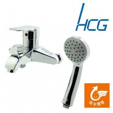 HCG 和成 沐浴用龍頭附蓮蓬頭 BF896 省水認證 低鉛