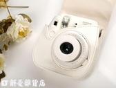 相機皮套 富士拍立得相機包 mini11 mini8/9相機保護套水晶殼皮包送背帶繩 解憂