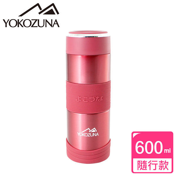 【YOKOZUNA 橫綱】316不鏽鋼 止滑防撞活力保溫杯 (600ml) (購潮8)