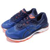 【六折特賣】Asics 慢跑鞋 GT-2000 6 2E Wide 寬楦頭 藍 橘 六代 透氣穩定 男鞋 運動鞋【PUMP306】 T806N4549