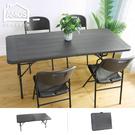 【DCN006】180*70手提折疊式木紋戶外餐桌/會議桌(不含椅) Amos