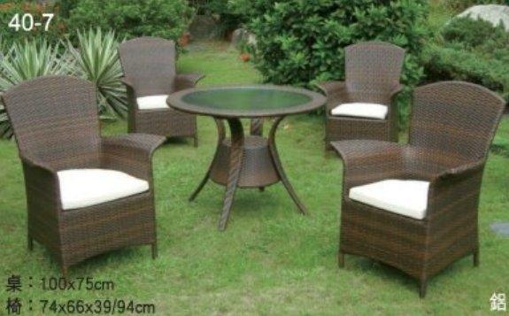 【南洋風休閒傢俱】戶外休閒桌椅系列-鋁合金休閒編藤餐桌椅組  戶外餐桌椅組  (HC-332)