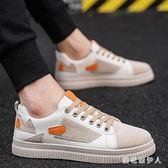 帆布鞋2019春季新款韓版白色板鞋帆布鞋休閒鞋學生運動男鞋 QX520【棉花糖伊人】