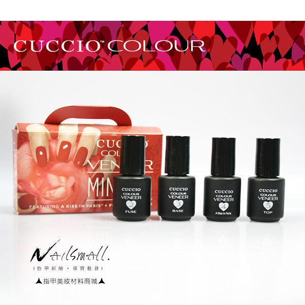 CUCCIO凝膠精緻套組MINI KIT(紅) 考試紅 漸層 霧面 馬卡龍色《NailsMall》