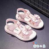 女童涼鞋時尚亮片公主鞋夏季軟底沙灘鞋【奇趣小屋】