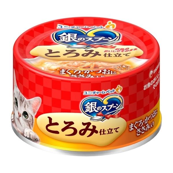 銀湯匙 貓罐頭濃郁鮪魚鰹魚雞胸肉(70gx24罐)-箱購