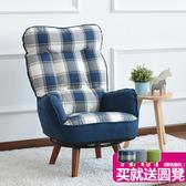 餵奶椅 日式單人布藝休閒榻榻米懶人沙發電腦辦公轉椅孕婦餵奶椅老人椅T 萬聖節