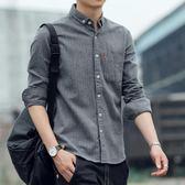 襯衫春季條紋寸衫男士韓版修身磨毛長袖襯衫商務休閒純棉襯衣青年大碼 金曼麗莎