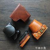 M6相機皮套M10 m2 eosM 3微單相機包單肩m50復古m100皮套      芊惠衣屋
