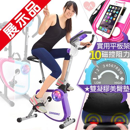 (展示品)YA!奇摩子!飛輪式磁控健身車.室內折疊腳踏車.摺疊美腿機.運動健身器材.推薦哪裡買