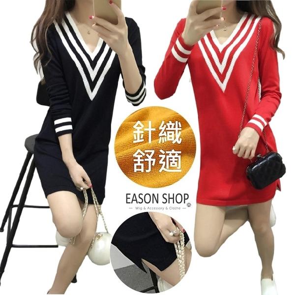 EASON SHOP(GW3271)韓版撞色條紋下襬開衩露鎖骨大V領長袖羅紋針織連身裙洋裝女上衣服貼身包臀裙短裙