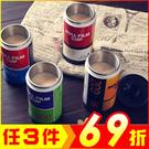 創復古相機底片杯 個性膠卷杯 咖啡杯【AE02700】JC雜貨