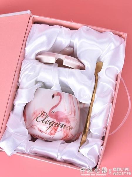 媽媽母親節生日禮物創意閨蜜手工自制送女朋友閨蜜結婚禮盒伴手禮 ◣怦然心動◥