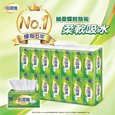 倍潔雅 抽取式衛生紙150抽14包4袋【原價679,限時特惠】