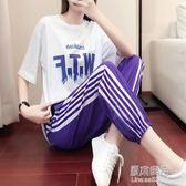 休閒運動套裝女短袖t恤長褲新款寬鬆個性時尚兩件套  原本良品