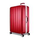 Arowana 晶燦光影29吋鑽石紋耐刮鋁框旅行箱(紅色)