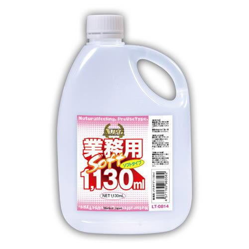 【日本NPG】業務用*水嫩滑順型潤滑液 1130ml*性交*按摩*口交*肛交*後庭