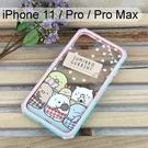 角落小夥伴雅典娜防摔殼 [圍裙] iPhone 11 / Pro / Pro Max【San-X正版】角落生物
