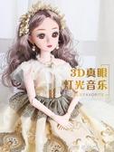60厘米依甜芭比大號洋娃娃套裝超大禮盒女孩精致仿真公主玩具單個 漾美眉韓衣