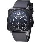 Bell & Ross 經典時尚飛行腕錶 BRS-BL-CEM/SRU