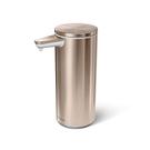 simplehuman 【日本代購】自動給皂機9盎司/防水/充電式/浴室ST1043/1046 - 二色