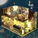 diy小屋手工制作中國風小房子閣樓別墅拼裝模型創意生日禮物女 蘿莉新品