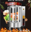 商用烤箱燃氣木炭燒鵝爐五花肉烤爐旋轉全自動電熱烤鴨爐烤爐 可然精品