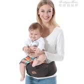 嬰兒背帶腰凳單凳寶寶坐凳新生兒童抱小孩腰登前抱式透氣四季通用 麥琪精品屋