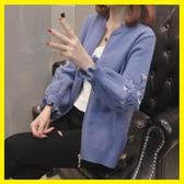 2018新款女裝韓版毛衣外套女春秋季短款寬鬆百搭繡花針織開衫上衣