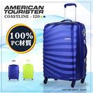 【藍色限定】Samsonite新秀麗American Tourister輕量拉桿箱旅行箱行李箱 I20 霧面硬殼28吋
