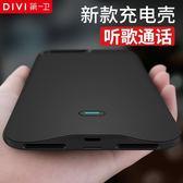 行動電源 iphone7背夾充電寶蘋果7plus電池X背夾式8專用7P超薄手機殼無線沖