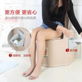 蹲廁改坐廁簡易多功能加厚防滑扶手老人殘病人移動馬桶孕婦坐便器 居享優品