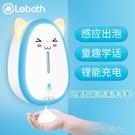 自動泡沫洗手液機壁掛式感應皂液器盒子家用兒童洗手機 一米陽光