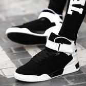 潮鞋男鞋子高筒板鞋街舞鞋韓版學生帆布休閒鞋高筒運動鞋靴子 後街五號