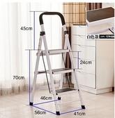 師步步高梯子升級卡扣四步五步梯家用折疊梯人字梯加厚【白色3 步加厚】