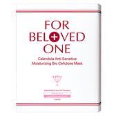 ForBelovedOne寵愛之名 金盞花柔敏生物纖維面膜 三片/盒【康是美】