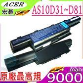 ACER 電池(原廠最高規)-宏碁 AS5740G,5744Z,5760G,5760Z,5760ZG,6495G,6495T,6495TG,6595G,AS10D31,AS10D81