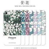 Finlayson 花朵 硬殼 手機殼│S6 Edge Plus S7 S8 S9 Note4 Note5 Note8 Note9│z8345