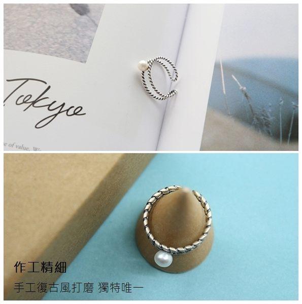 925純銀 個性復古 乳白珍珠 C型可調整戒指 防抗過敏 不退色