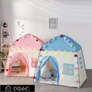 兒童帳篷 兒童帳篷游戲屋室內公主屋小女孩玩具城堡寶寶睡覺游戲屋分床神器