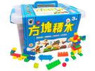 幼福童書9122-31 3D方塊積木(收...