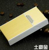 煙盒20支裝男女士鋁合金塑料細長USB充電打火機超薄刻字香菸盒子 愛麗絲精品
