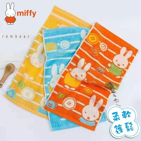 米菲鈕扣趣味童巾 米飛兔miffy兒童毛巾【DK大王】