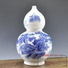 《葫蘆》工藝擺件 時尚古典家具花瓶