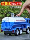 大號灑水車玩具工程車會噴水的可灑水汽車1寶寶2-3歲兒童4車5男孩  免運快速出貨