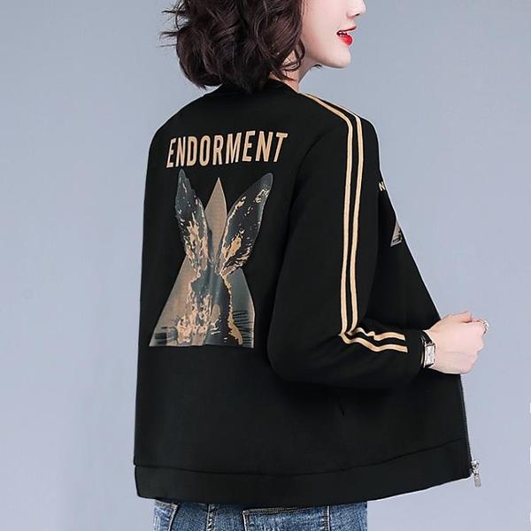 女士短款外套2021年新款春秋季韓版寬鬆棒球服ins潮媽媽裝百搭夾克 8號店