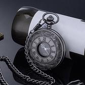 懷錶 時尚懷表復古翻蓋經典羅馬字男女項鏈白領學生毛衣鏈手表老人掛表【快速出貨八折鉅惠】